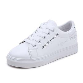 Wit Comfortabel sneakers Kant
