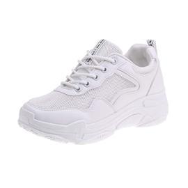 Wit Comfortabel Sneaker