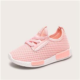 Sneakers met veters aan de voorkant voor meisjes