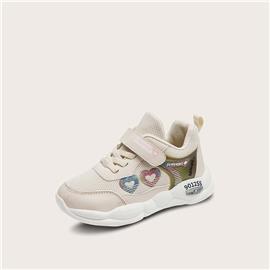 Dikke sneakers met klittenband voor meisjes, hartmotief