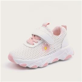 Meisjes Daisy geborduurde ademende sneakers