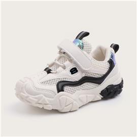 Mesh antislip sneakers met mesh voor jongens