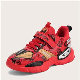 Jongens letter grafische sneakers met klittenband