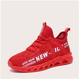 Sneakers met grafische vetersluiting voor jongens