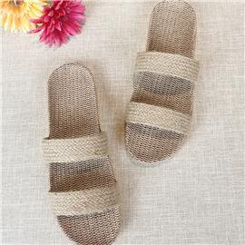 Beige Vlak Slipper