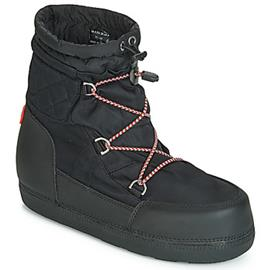 Snowboots Hunter ORG SNOW SHORT QUILTED BOOT
