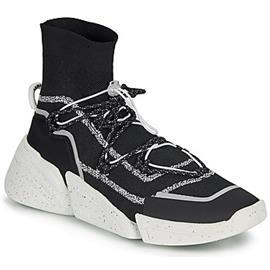Lage Sneakers Kenzo KSOCK