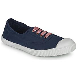 Lage Sneakers Chipie JOLACES