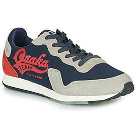 Lage Sneakers Superdry RETRO OSAKA RUNNER