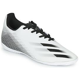 Voetbalschoenen adidas X GHOSTED.4 IN