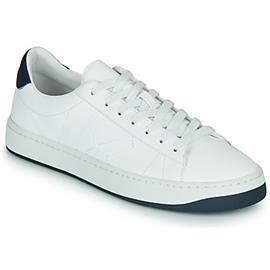 Lage Sneakers Kenzo FA65SN171
