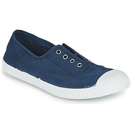 Lage Sneakers Chipie JOSEPH CH4