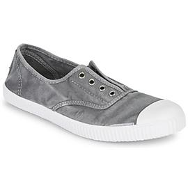 Lage Sneakers Chipie JOSEPH ENZ