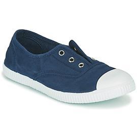 Lage Sneakers Chipie JOSEPE 4