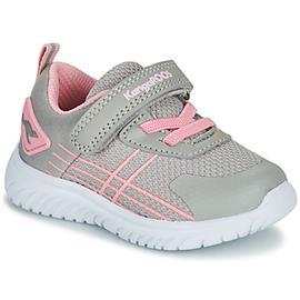 Lage Sneakers Kangaroos KI-TWEE EV