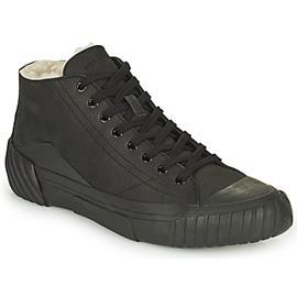 Hoge Sneakers Kenzo TIGER CREST SHEARLING SNEAKERS