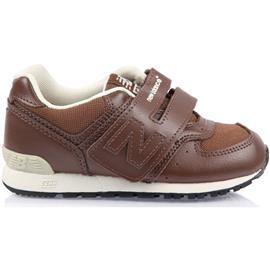 Sneakers New Balance Basket