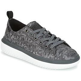 Lage Sneakers Palladium CRUSHION LACE CAMO