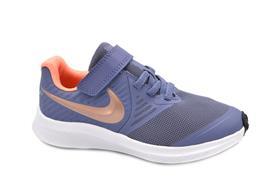 Nike Star Runner II