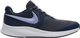 Nike AQ3542