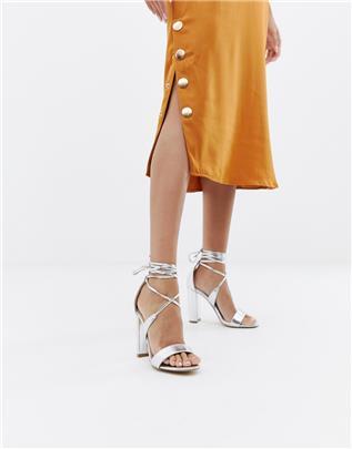 Glamorous - Zilveren sandalen met blokhak en veters