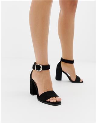 RAID - Fleur - Zwarte sandalen met blokhak