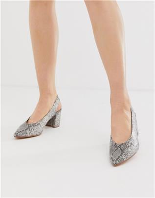 Vero Moda - Schoenen met slingback in slangenprint-Multi