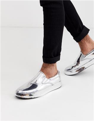 ASOS DESIGN - Instapsneakers in metallic zilver