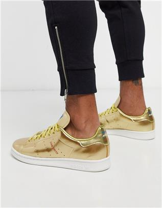 adidas Originals - Stan Smith - Goudkleurige sneakers