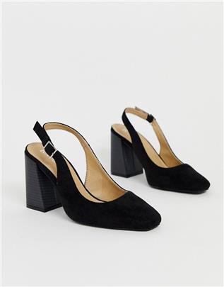 RAID - Nina - Schoenen met hak en slingback in zwart