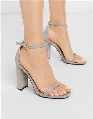 Glamorous - Sandalen met blokhak in lichtgrijs
