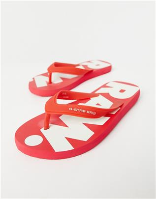 G-Star - Dend - Teenslippers-Rood