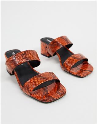 Vero Moda - Sandalen met hak en 2 bandjes in slangenprint-Geel